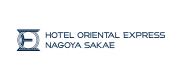 ホテル オリエンタル エクスプレス 名古屋栄